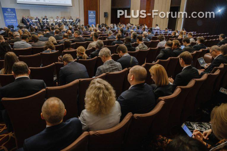 Первый Международный ПЛАС-Форум СНГ  «Финтех без границ. Цифровая Евразия» прошел в Минске