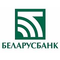ОАО АСБ Беларусбанк