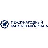 ОАО Международный Банк Азербайджана