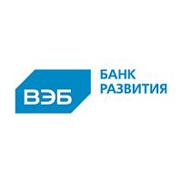 Государственная корпорация Банк развития и внешнеэкономической деятельности